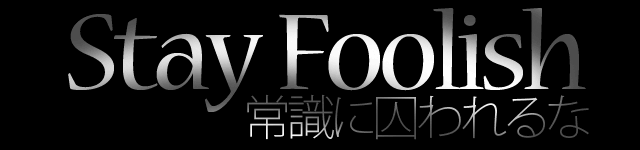0216_オカルト4_京都記念